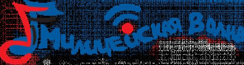 Логотип радио Милицейская Волна