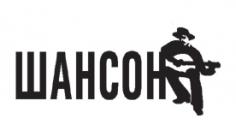 Логотип радио Шансон