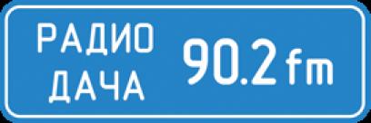 Логотип радио Дача в Казани
